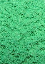 Кандурин Зеленый перламутр
