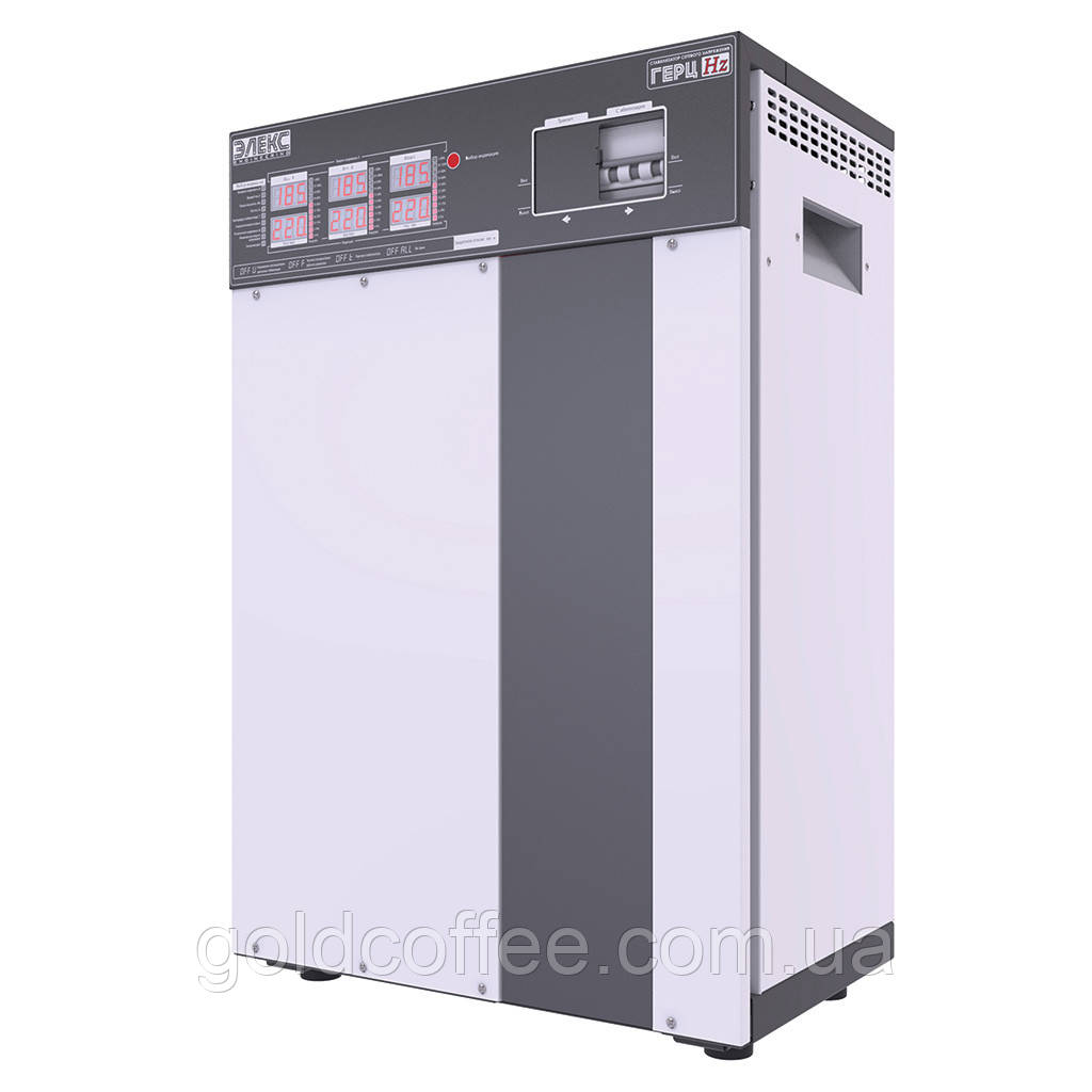 Трехфазный стабилизатор напряжения ГЕРЦ У 16-3/80 v3.0