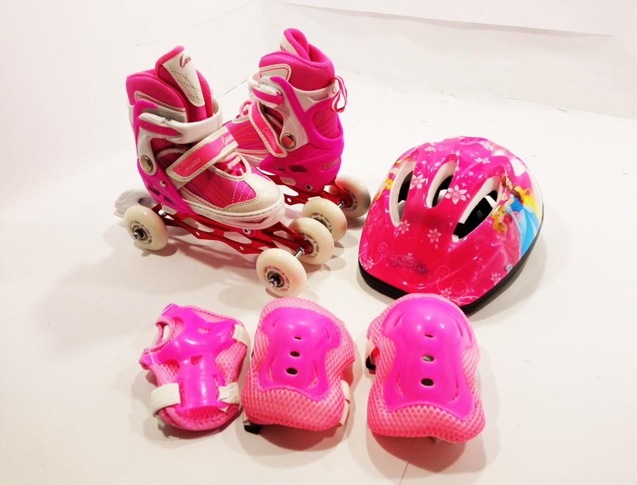 Дитячі ролики Сагомап для початківців квади +Шолом+Захист (2в1) розмір 27-31, 31-35, 36-39 рожевий колір