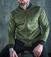 Бомбер мужской замшевый, ветровка на молнии, куртка мужская! Стиль Casual! S (46)