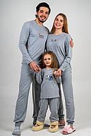 Набор Family look: пижамы для отдыха серые