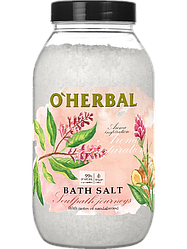 Соль для ванн Aroma Inspiration Soulpath journeys с маслами сандала и кедра O'Herbal  1100 г