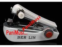Ручная швейная машинка BER LIN для одежды Новинка HIT
