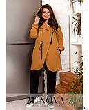 Спортивный костюм женский Турецкая двунитка Размер 50-52 54-56 58-60 62-64 В наличии 4 цвета, фото 2