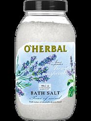 Соль для ванн Aroma Inspiration Peace of mind лавандовая O'Herbal 1100 г