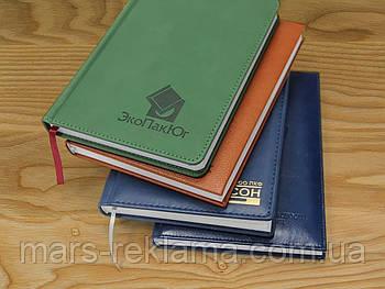 Щоденники з тисненням, друк логотипів на щоденниках