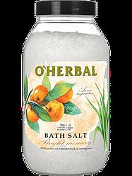 Соль для ванн Aroma Inspiration Bright memory цветочно-цитрусовая O'Herbal  1100 г