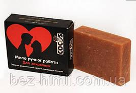 """Мило """"Для закоханих"""" з ефірними маслами (ферромонами)"""
