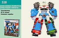 Робот DELTATRON Тобот 520 дитяча іграшка трансформер