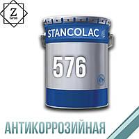 Фарба ГУВЕР 576 Stancolac (Станколак)