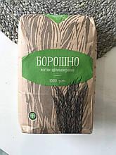 Борошно житне цільнозернове 1 кг / Мука ржаная цельнозерновая