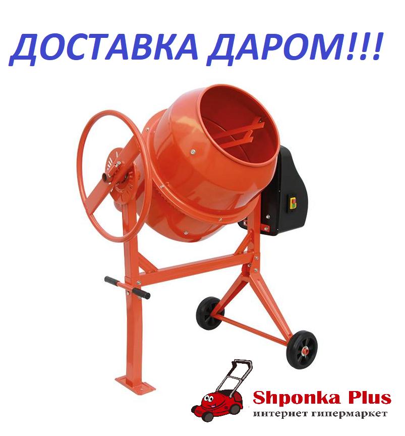 Бетономешалка 160л, 650Вт, Латвия Vitals Cm-160a