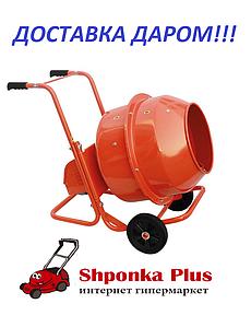 Бетономешалка 140л, 550Вт, Латвия Vitals Cm-140va