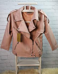Стильная куртка-косуха из экокожи с погонами 42-44 р