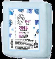 Рушники в пачці Panni Mlada™40х70 см (50 шт/пач) зі спанлейсу 40 г/м2 Колір: блакитна гортензія