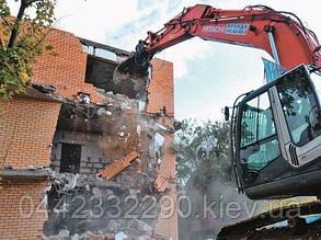 Снос домов и зданий в Киеве и области