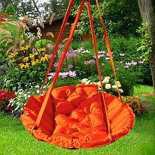 Подвесное кресло гамак для дома и сада 96 х 120 см до 150 кг оранжевого цвета