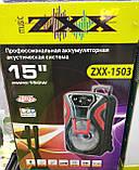 Колонка акумуляторна з мікрофоном ZPX ZX-7766 200W (Bluetooth/USB/FM/TWS), фото 4