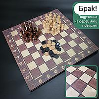 Брак! Набор Шахматышашкинарды деревянные магнитные 3 в 1 XINILYE34 x 34 см Коричневый-белый (W7703-1)