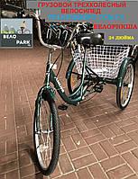 Взрослый трехколесный грузовой велосипед  City  Ard (2021) велорикша