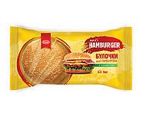 Булочки Maхі Hamburger 150гр