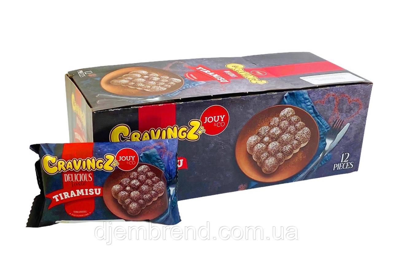 Бисквитное пирожное Jouy & Co Cravingz Tiramisu, 12 шт в коробке. Пирожное тирамису.