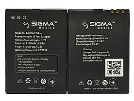 Оригинальный Аккумулятор АКБ (Батарея) для Sigma Comfort 50 Tinol | Light (1100 mAh 3.7V)