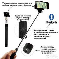 Монопод палка селфи Bluetooth KJstar Z07-5 Акция