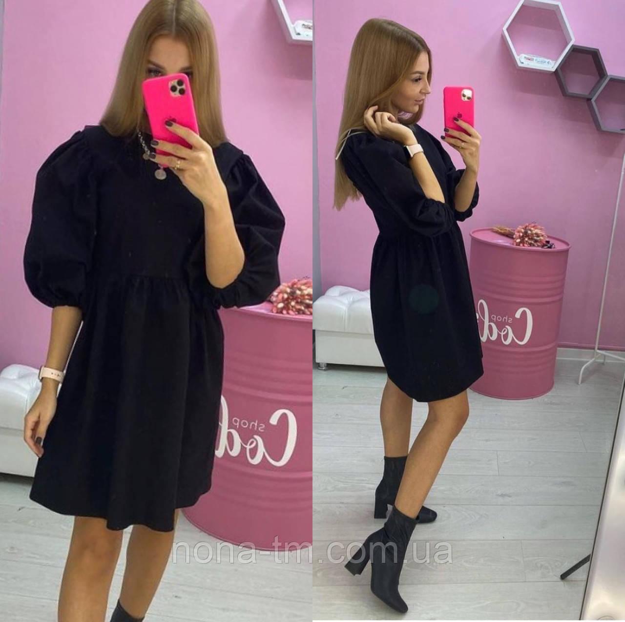 Платье женское молодежное с рукавом три четверти