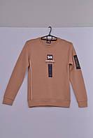 Л-179 Джемпер для хлопчика, бомбер, кофта, светр, реглан Коричневий, 146 і 158 зростання