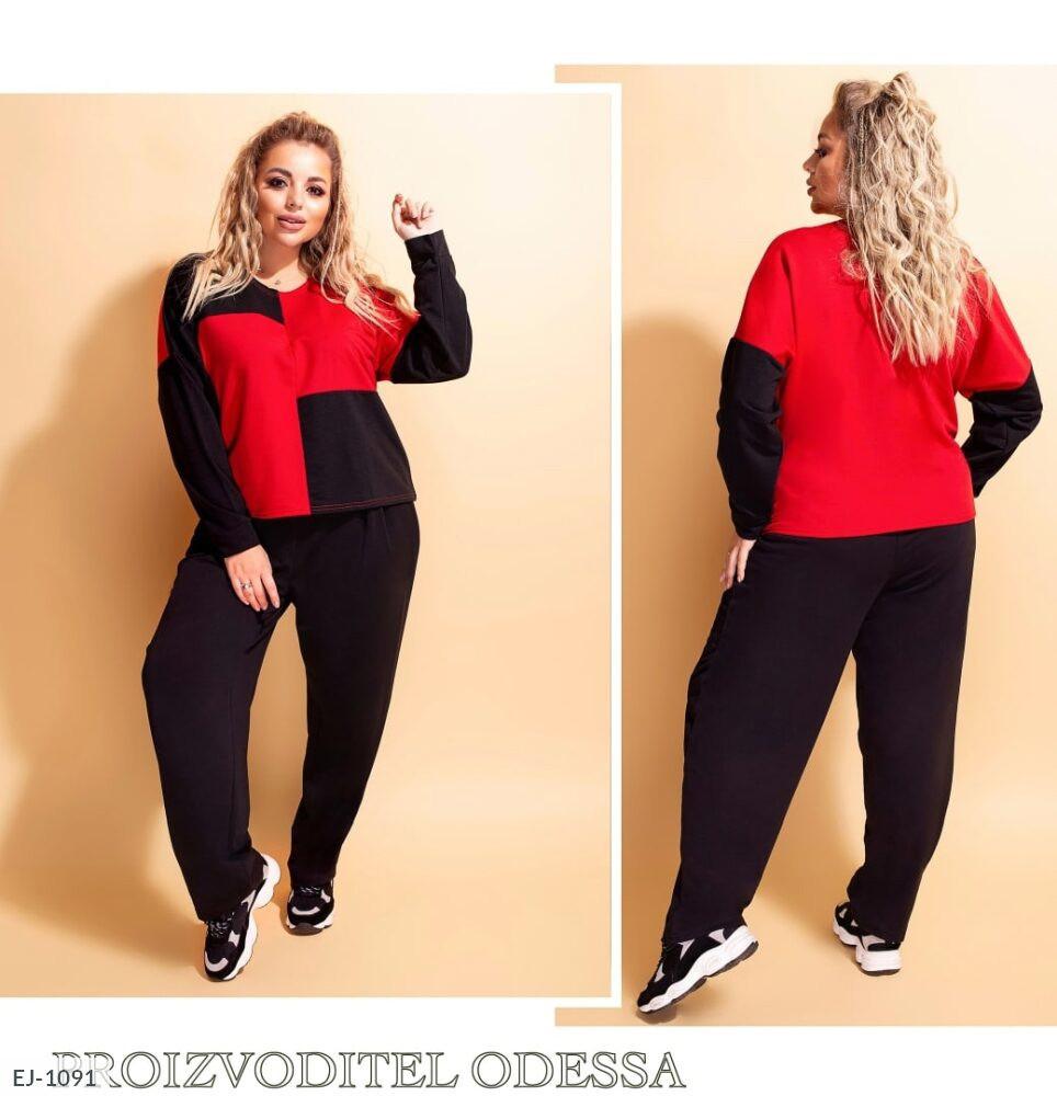 Модный женский спортивный костюм двуцветный трикотаж двунитка большие размеры 48-62 арт. 0134