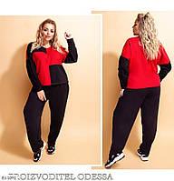 Модный женский спортивный костюм двуцветный трикотаж двунитка большие размеры 48-62 арт. 0134, фото 1