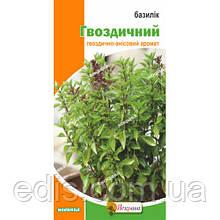 Базилік Гвоздичний, насіння Яскрава 0.3 г
