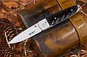 Складаний ніж з сплощеної рукояттю 6463 HW, фото 3