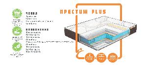 Ортопедический матрас Престиж Plus/ Престиж Плюс пружинный ( независимая пружина - покет)