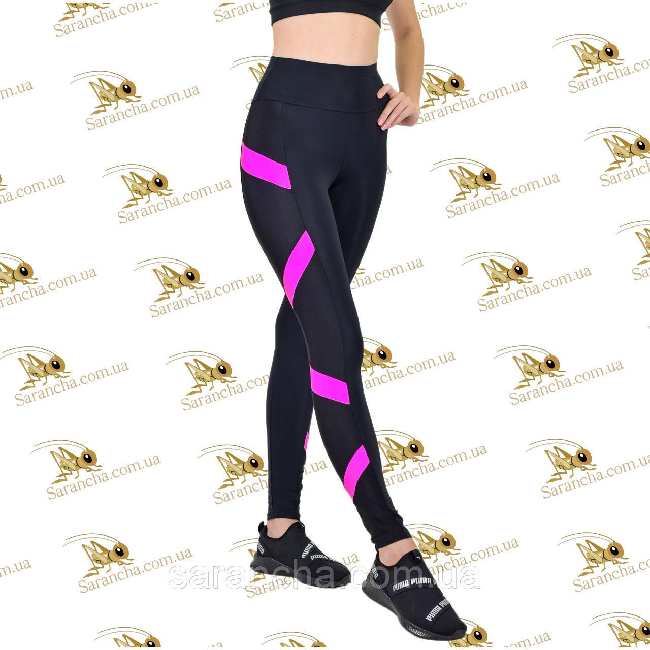 Женские спортивные черные лосины с ярко-розовыми вставками