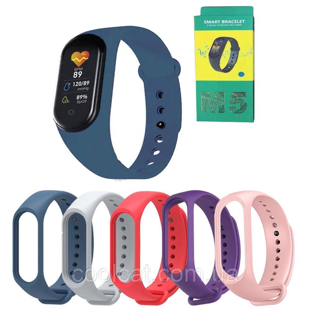 Фитнес браслет + Подарок ремешок! Smart Band M5 Mi Band - Смарт часы Синий