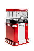 Аппарат для приготовления попкорна Camry CR4480 попкроница для дома аппараты для попкорна машина для попкорну