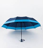 Двухцветный зонтик с контрастной линией по краям