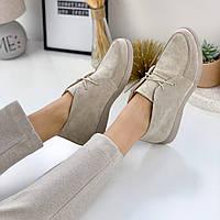 Женские туфли,лоферы на шнурках,натуральная кожа бежевые