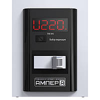 Стабілізатор напруги однофазний побутової АМПЕР-Т У 16-1/25 v2.0, фото 1
