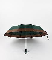 Двухцветный складной женский зонт с 10 спицами