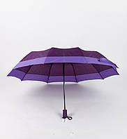 Стильный женский зонт фиолетового цвета