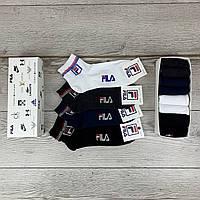 Мужские носки Fila Фила фирменные в подарочной коробке низкие из хлопка демисезонные однотонные
