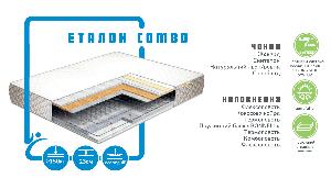 Ортопедический матрас Эталон Combo/ Эталон Комбо пружинный ( зависимая пружина - бонель)