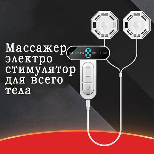 Электроимпульсный массажер для ног руководство по эксплуатации вакуумного упаковщика