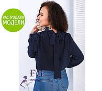 """Блузка в горошек с бантом на спине """"Эстер""""  Распродажа модели"""