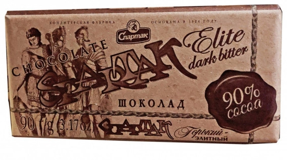 Шоколад Спартак 90% какао горький элитный 90 грамм