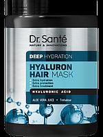 Маска для волосся 1000 мл Dr.Sante Hyaluron Deep hydration