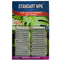 Стандарт NPK палички декоротивно-лиственные 30 шт.